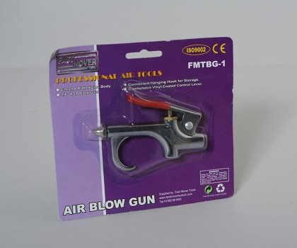 Small Nozzle Air Blow Gun